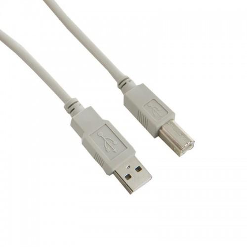 4World Kabel USB 2.0 typu A-B M/M 1,8m